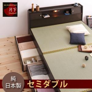 収納ベッド セミダブル【月下】ライトブラウン 照明・棚付き畳収納ベッド【月下】Gekka【代引不可】