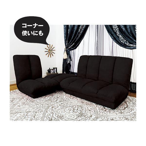 ボリュームハイバックリクライニングソファー 【3点セット/本体・スツール】 ブラック(黒)