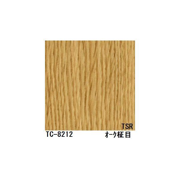 木目調粘着付き化粧シート オーク柾目 サンゲツ リアテック TC-8212 122cm巾×10m巻【日本製】