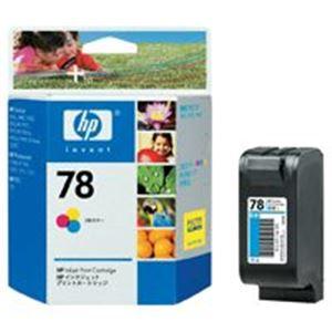 (業務用5セット) HP ヒューレット・パッカード インクカートリッジ 純正 【HP78 C6578D】 3色カラー