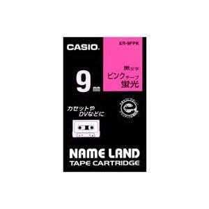 (業務用50セット) カシオ CASIO 蛍光テープ XR-9FPK 桃に黒文字 9mm