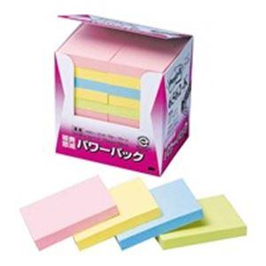 (業務用20セット) スリーエム 3M ポストイット 再生紙経費削減 6562-K 混色 100枚×20パッド
