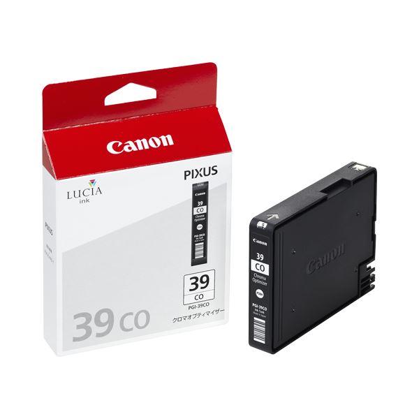 (まとめ) キヤノン Canon インクタンク PGI-39CO クロマオプティマイザー 4867B001 1個 【×3セット】