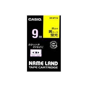 (業務用50セット) カシオ CASIO 蛍光テープ XR-9FYW 黄に黒文字 9mm