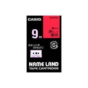 (業務用50セット) カシオ CASIO 蛍光テープ XR-9FRD 赤に黒文字 9mm