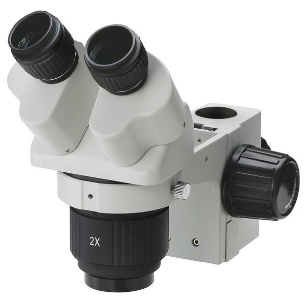 【ホーザン】標準鏡筒 L-514