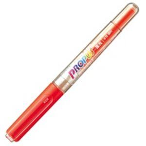 (業務用200セット) 三菱鉛筆 プロパス PUS155.4 橙