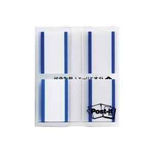 (業務用100セット) スリーエム 3M ポストイット 682-1-B ジョーブインデックス 青
