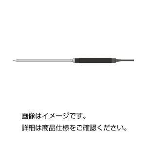 (まとめ)K熱電対センサー LP-32【×3セット】