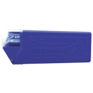 (業務用20セット) エヌティー NTカッター替刃 BA-160 20個 ×20セット