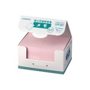 (業務用20セット) ジョインテックス 付箋/貼ってはがせるメモ 【BOXタイプ/75×50mm】 桃*2箱 P403J-P20