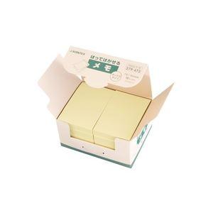 (業務用20セット) ジョインテックス 付箋/貼ってはがせるメモ 【BOXタイプ/75×50mm】 黄*2箱 P403J-Y20