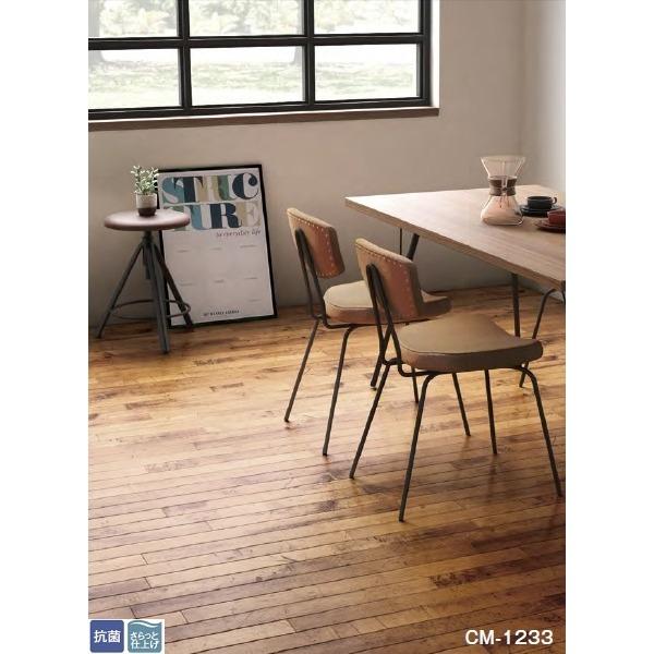 サンゲツ 店舗用クッションフロア アンティークメイプル 品番CM-1233 サイズ 182cm巾×3m