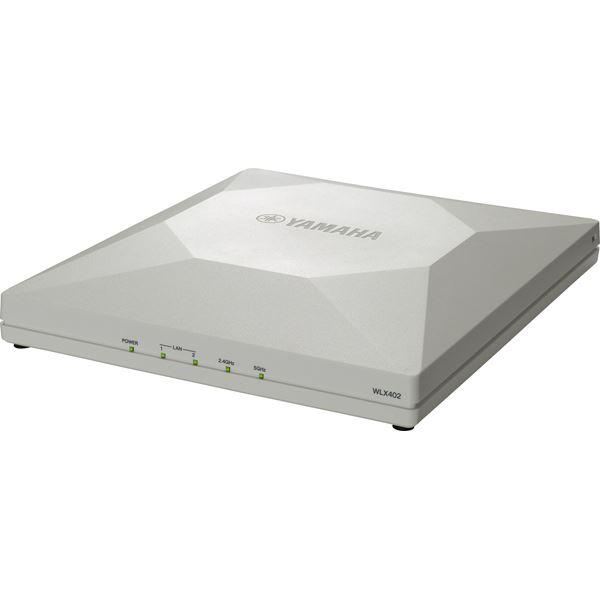 ヤマハ 無線LANアクセスポイント WLX402