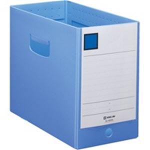 (業務用100セット) キングジム Gボックス/ファイルボックス 【A4/ヨコ型】 PP製 幅155mm 4635N 青