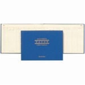 (業務用50セット) アピカ 現金出納帳 アオ1 B5横