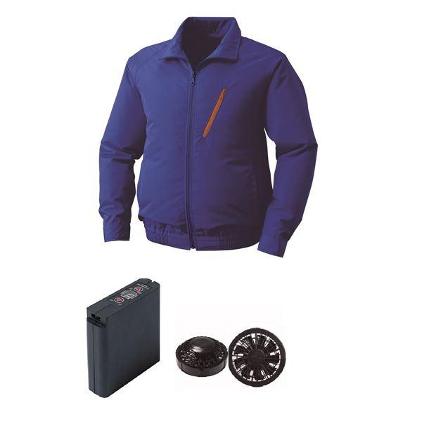 空調服 ポリエステル製空調服 大容量バッテリーセット ファンカラー:ブラック 0510B22C04S2 【カラー:ブルー サイズ:M 】