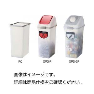 (まとめ)リサイクルトラッシュ フタ プッシュOP3R 赤【×5セット】