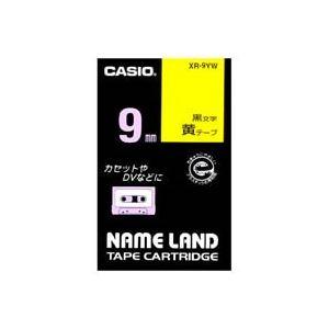 (業務用50セット) CASIO カシオ ネームランド用ラベルテープ 【幅:9mm】 XR-9YW 黄に黒文字
