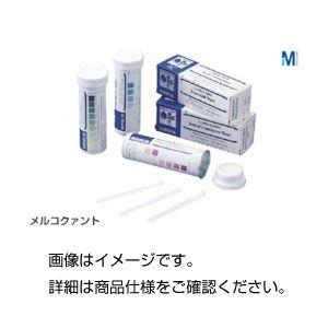 (まとめ)半定量イオン試験紙 亜硫酸テスト110013 入数:100枚【×3セット】