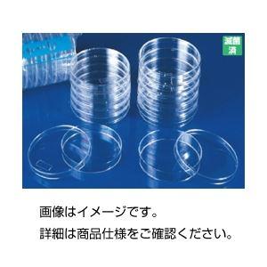 (まとめ)滅菌シャーレ(BIO-BIK) 浅型-100 材質:ポリスチレン 入数:10枚×10包 【×3セット】