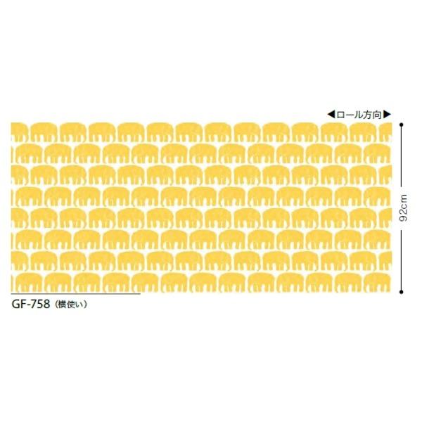 Finlayson ガラスフィルム 飛散防止 ELEFANTTI サンゲツ GF-758 92cm巾 9m巻
