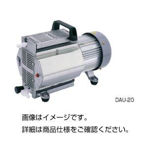 高真空ドライ真空ポンプDTU-20
