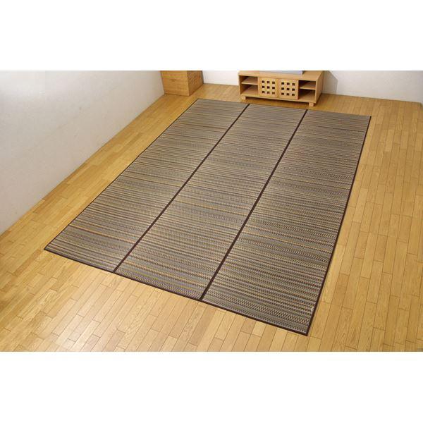 純国産/日本製 い草ラグカーペット 『Fバリアス』 ブラウン 240×240cm(裏:ウレタン)