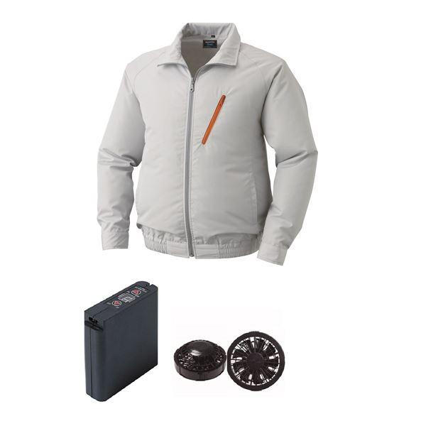 空調服 ポリエステル製空調服 大容量バッテリーセット ファンカラー:ブラック 0510B22C06S3 【カラー:シルバー サイズ:L 】