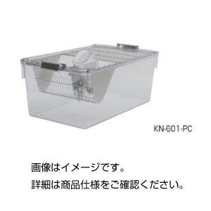 (まとめ)ラットケージ KN-601-PC【×3セット】