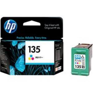 (業務用5セット) HP ヒューレット・パッカード インクカートリッジ 純正 【C8766HJ】 3色カラー