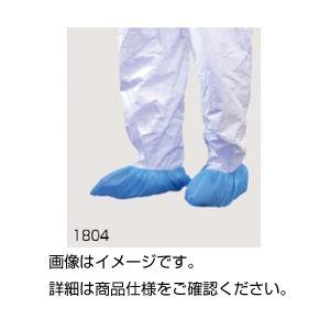 (まとめ)シューズカバー 1804(50双入)【×5セット】
