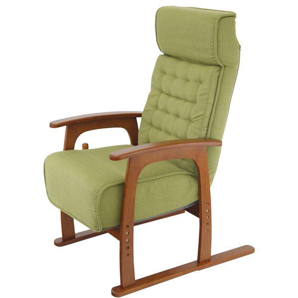14段階リクライニングチェア(コイルバネ高座椅子) 肘付き 高さ調節可 ポケットコイル入り座面 グリーン(緑)