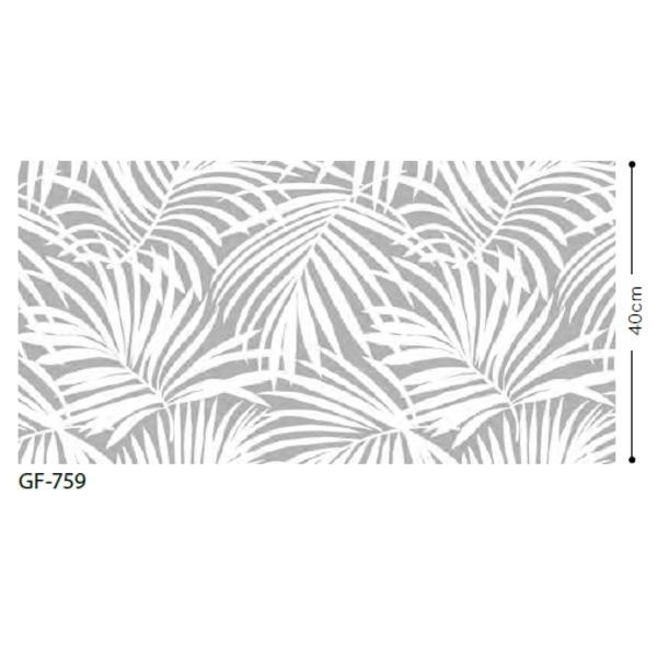 ボタニカル 飛散防止ガラスフィルム サンゲツ GF-759 92cm巾 8m巻