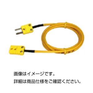 (まとめ)K熱電対センサー GP-11-2【×5セット】