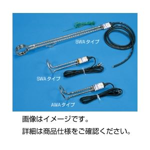 (まとめ)パイプヒーター BWA1120 2000W【×3セット】
