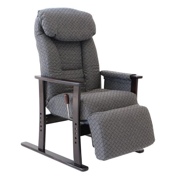 リクライニングチェア(高座椅子) フットレスト/肘付き 無段階ガス式 GY グレー(灰)