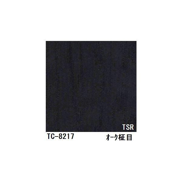 木目調粘着付き化粧シート オーク柾目 サンゲツ リアテック TC-8217 122cm巾×4m巻【日本製】