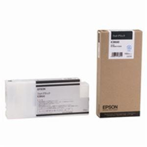 (業務用5セット) EPSON エプソン インクカートリッジ 純正 【ICBK60】 ブラック(黒)