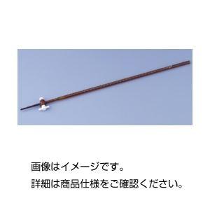 ビューレット茶(PTFE活栓)50ml