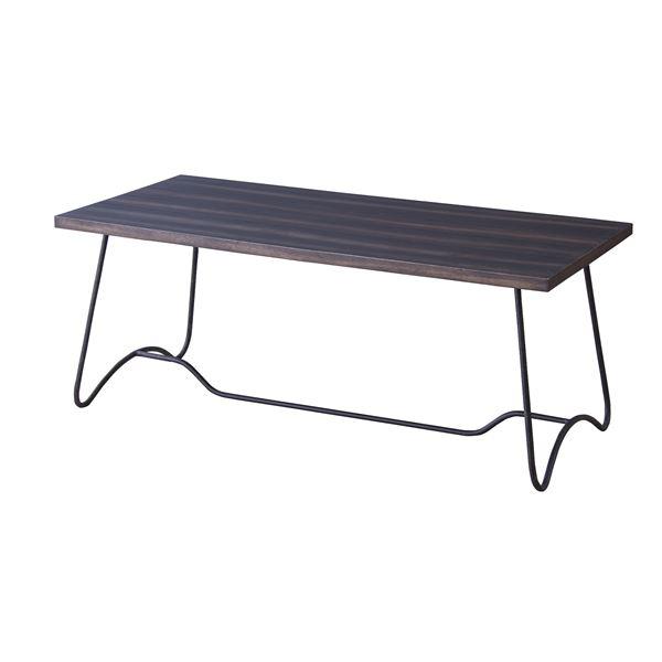 コーヒーテーブル(天然木/アイアン) LEIGHTON(レイトン) ディープブラウン NW-111DBR