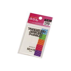 (業務用500セット) スガタ フィルムふせんメッセージ ストライプ P117 20枚×5パッド