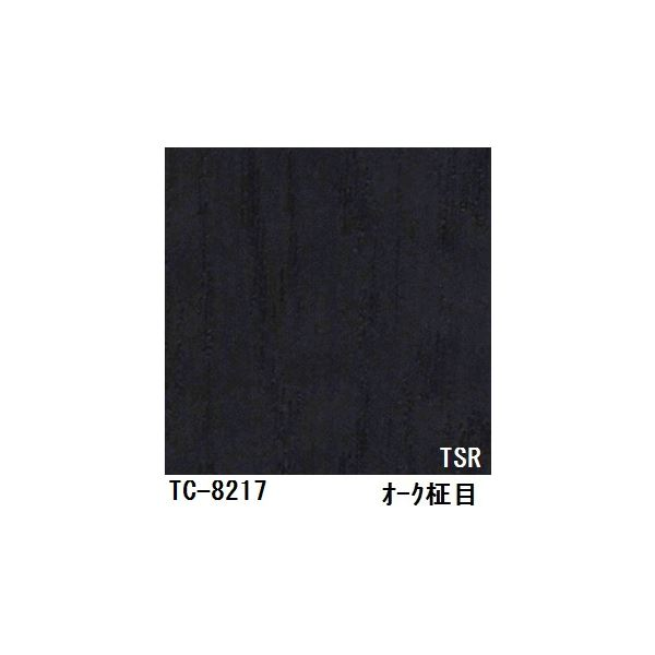 木目調粘着付き化粧シート オーク柾目 サンゲツ リアテック TC-8217 122cm巾×7m巻【日本製】