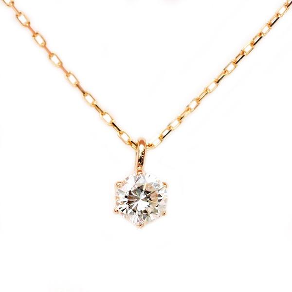 ダイヤモンド ネックレス K18 ピンクゴールド 0.1ct 一粒 6本爪 シンプル ダイヤネックレス ペンダント