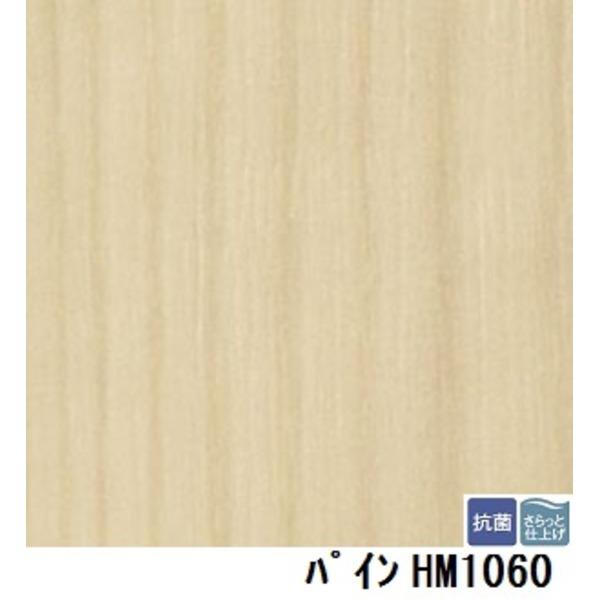 サンゲツ 住宅用クッションフロア パイン 板巾 約18.2cm 品番HM-1060 サイズ 182cm巾×10m