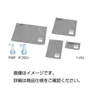 (まとめ)アナリティックバリアバッグ(2ツ口)20L【×3セット】