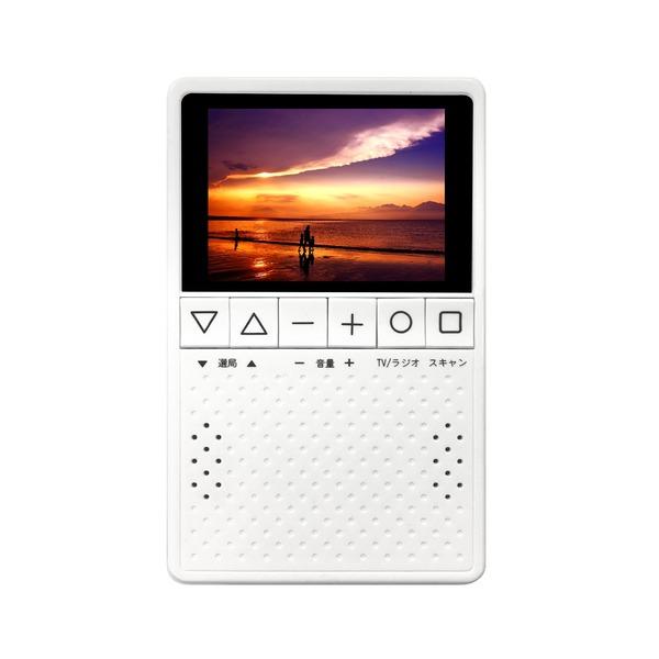 3.2型液晶ディスプレイワンセグTV搭載ラジオ KH-TVR320