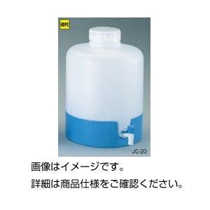 (まとめ)純水貯蔵瓶(ウォータータンク) JC-20【×3セット】