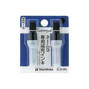 (業務用100セット) シヤチハタ ネーム9用カートリッジ 2本入 XLR-9N 黒