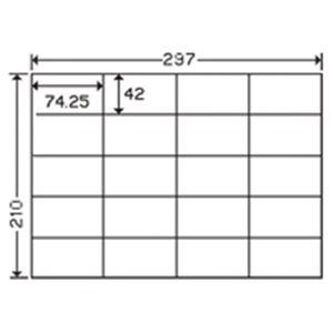 (業務用3セット) 東洋印刷 ナナ コピー用ラベル C20S A4/20面 500枚